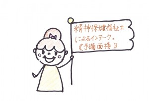 SCN_0037_7