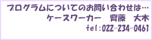 craft図3